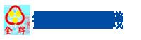金牌飲水機有限公司,電解水,RO逆滲透,開飲機,濾水器,彰化豪星經銷商,專業飲水機,專業RO逆滲透,彰化飲水機,和美飲水機
